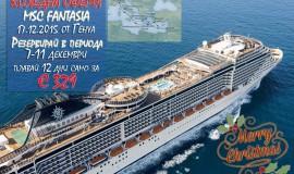 nave-crociera-msc-fantasia-plana-panoramica-1iaogz22 copy